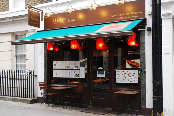 Lingo Restaurant